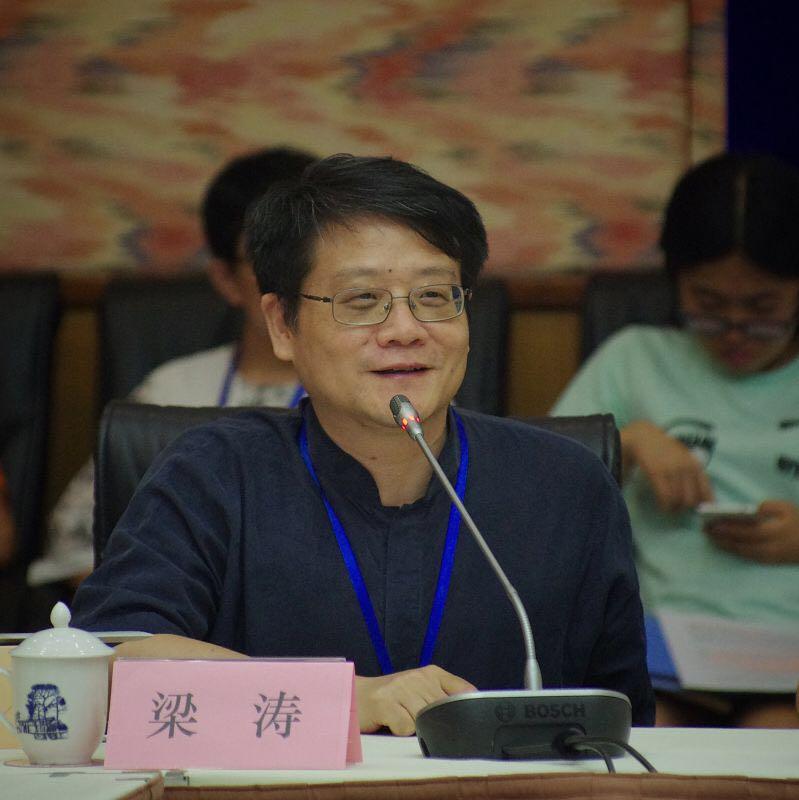 中国人民大学国学院博士生导师梁涛教授(图)