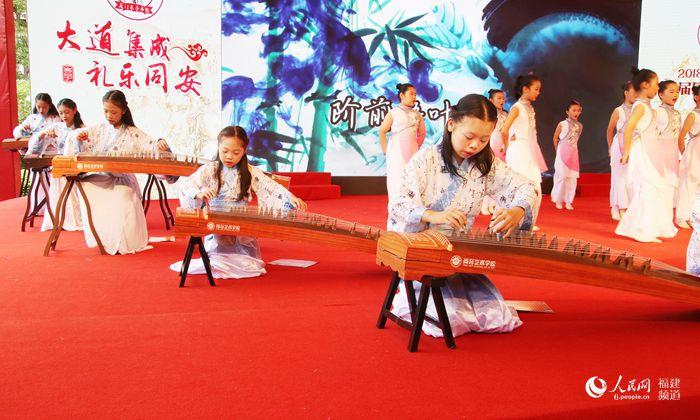 第三届国际朱子文化节在厦门同安区举行(图)