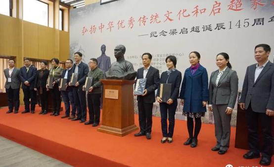 纪念梁启超诞辰145周年系列活动在北京举行(图)