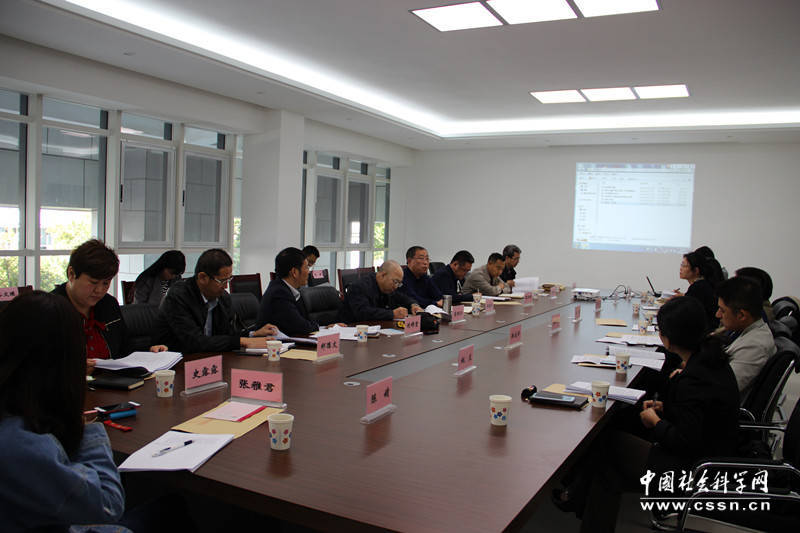 秦皇岛市举办纪念马克思诞辰200周年和宣传贯彻宪法工作研讨会(图)