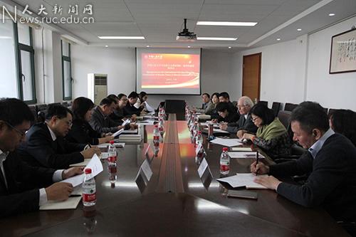 中国人民大学举办马克思主义理论世界一流学科建设座谈会(图)