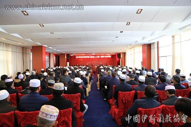 贵州省举办伊斯兰教界人士培训班(图)
