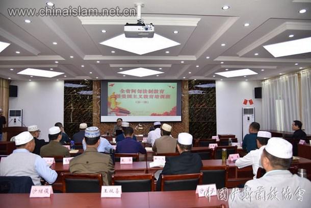 江苏省举办阿訇法制教育暨爱国主义教育培训班(图)