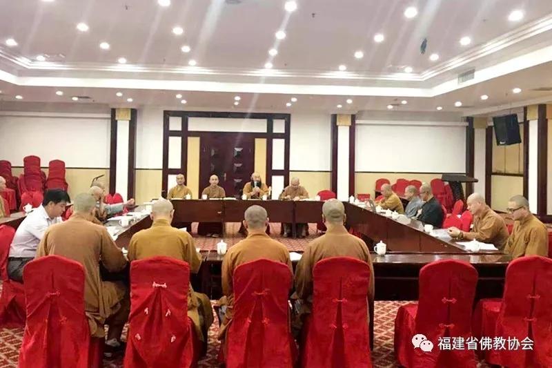 福建佛教界积极参与第五届世界佛教论坛各项演练(图)