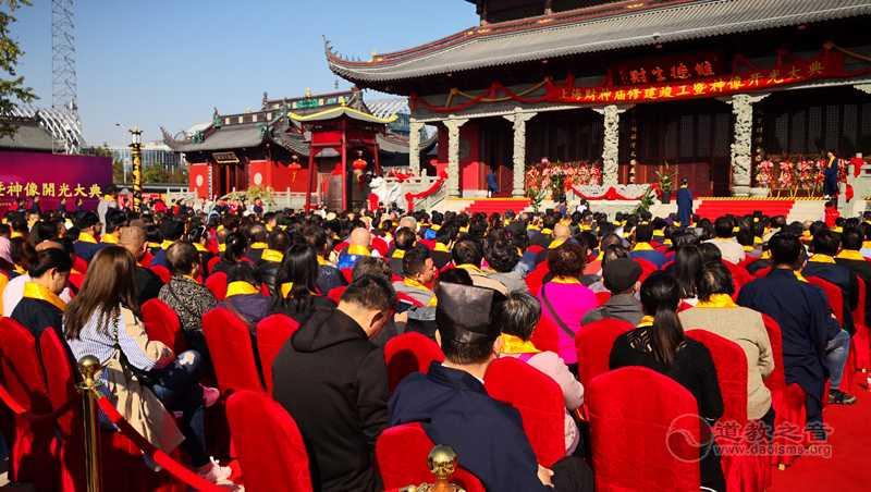 上海财神庙举行修建竣工典礼暨财神文化研讨会(图)