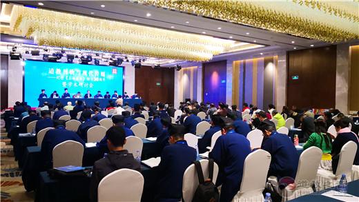 """""""纪念《上海道教》创刊30周年暨学术研讨会""""在上海召开(图)"""