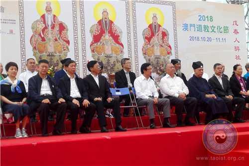 中国道教协会组团赴澳门参加2018澳门道教文化节(图)
