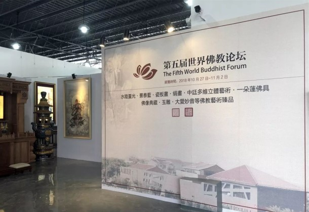 第五届世界佛教论坛开幕在即 会议议程、热门地标抢先看(图)