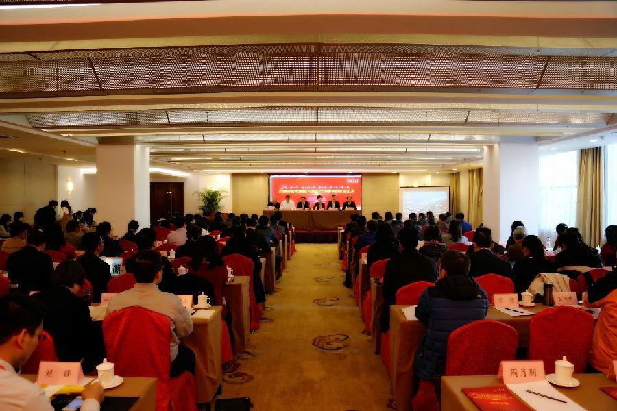 首届21世纪马克思主义论坛举办(图)