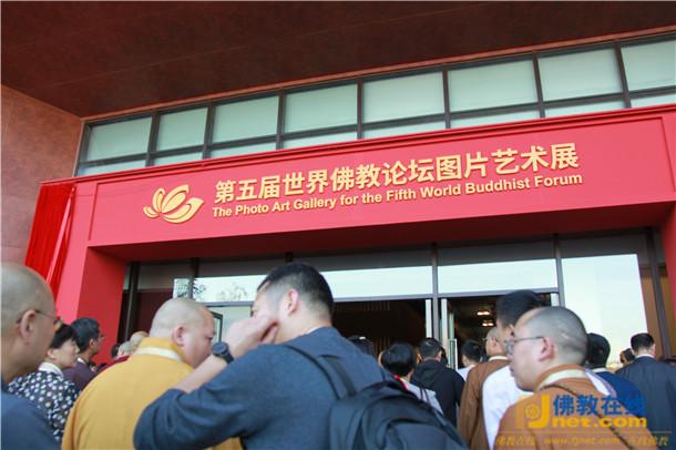 中华祈福印亮相第五届世界佛教论坛(图)