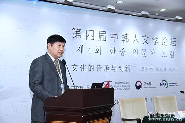 """第四届""""中韩人文学论坛""""在北京举行(图)"""