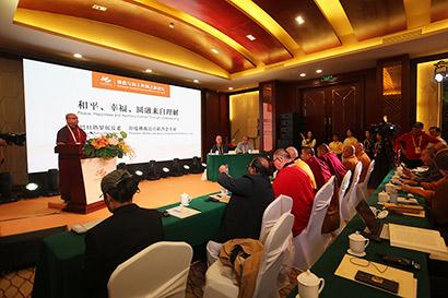 第五届世界佛教论坛分论坛:佛教与海上丝绸之路(图)