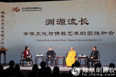 第五届世界佛教论坛电视分论坛:十一世班禅出席(图)