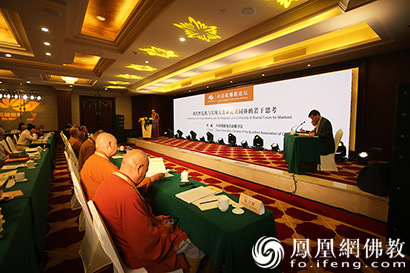 智慧的结晶:世界佛教论坛7大分论坛在福建莆田开论(图)