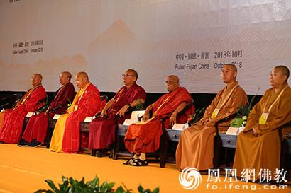 佛教慈悲观与当今佛教慈善事业的践履(图)