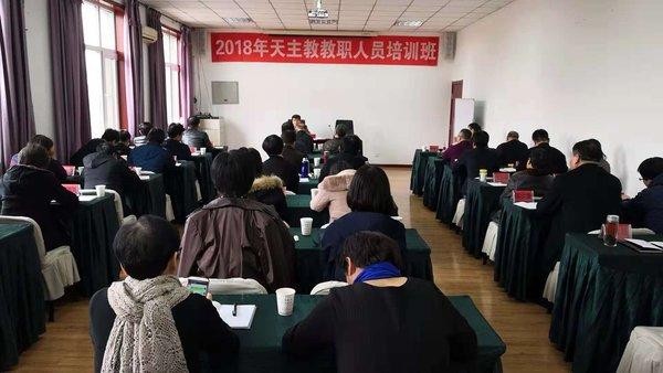 坚持天主教中国化方向宁夏举办全区天主教教职人员培训班(图)