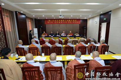 第十一次中韩佛教体验修行在江苏常州天宁禅寺举行(图)
