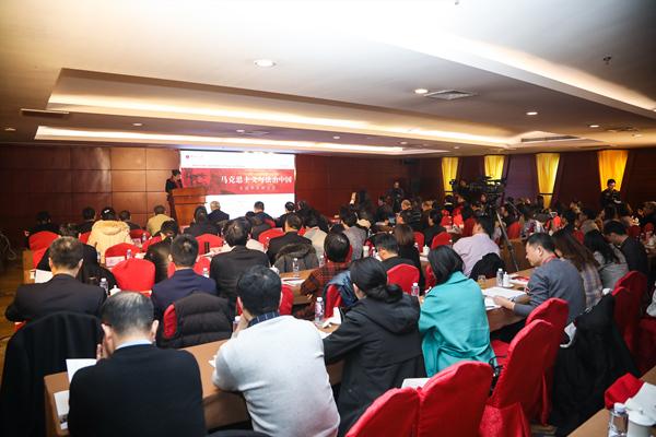 """""""马克思主义与法治中国""""全国学术研讨会在北京召开(图)"""