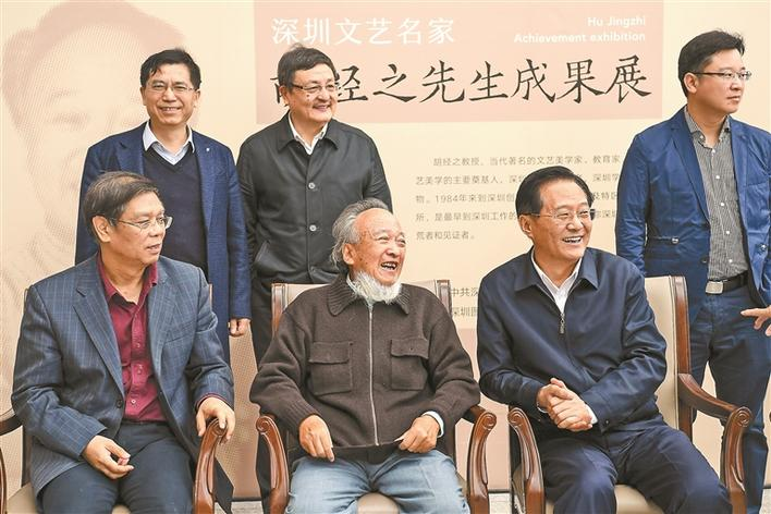 胡经之文艺理论研讨会举行 肩负时代责任的中国文艺美学开拓者(图)