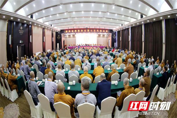 湖南省佛教协会第七次代表大会闭幕 圣辉法师再次当选会长(图)