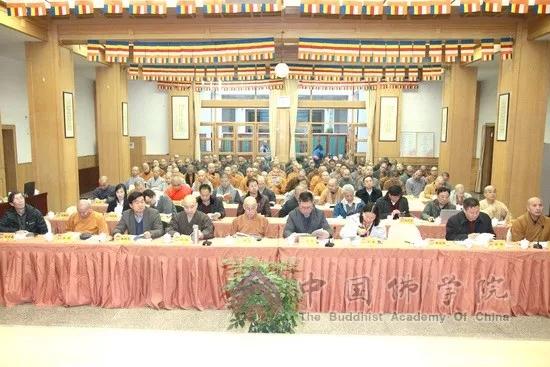 """""""新时期佛教教育体系建设""""学术研讨会在北京开幕(图)"""