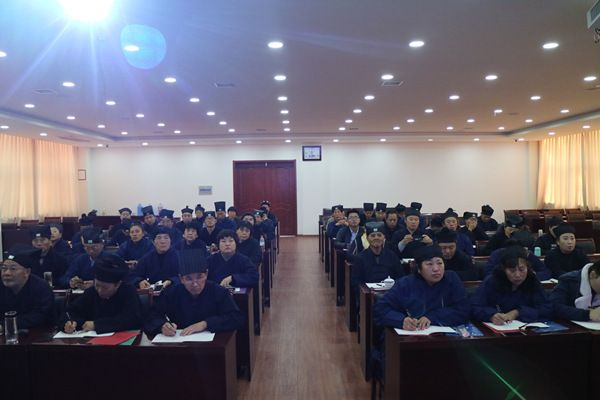 河南省道教协会在安阳举办政策法规培训班(图)