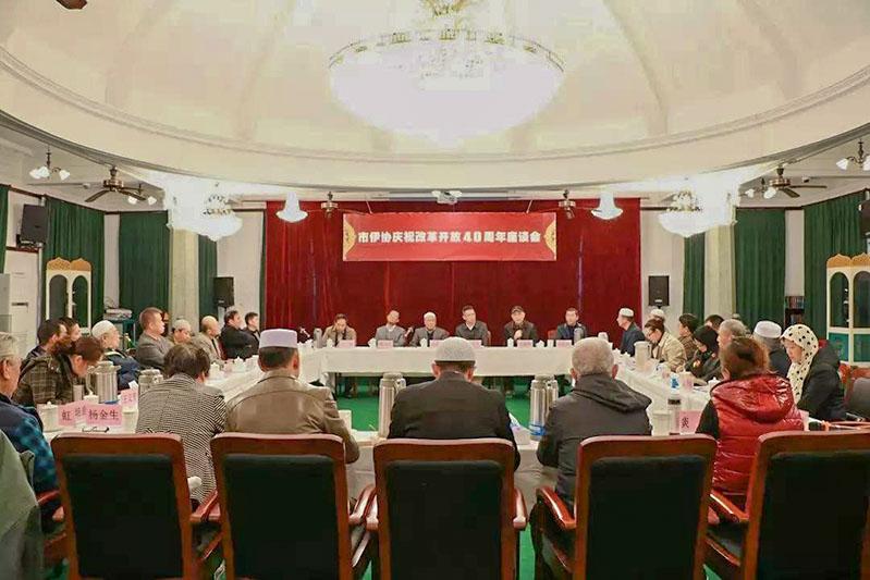 上海市伊斯兰教协会召开庆祝改革开放40周年座谈会(图)