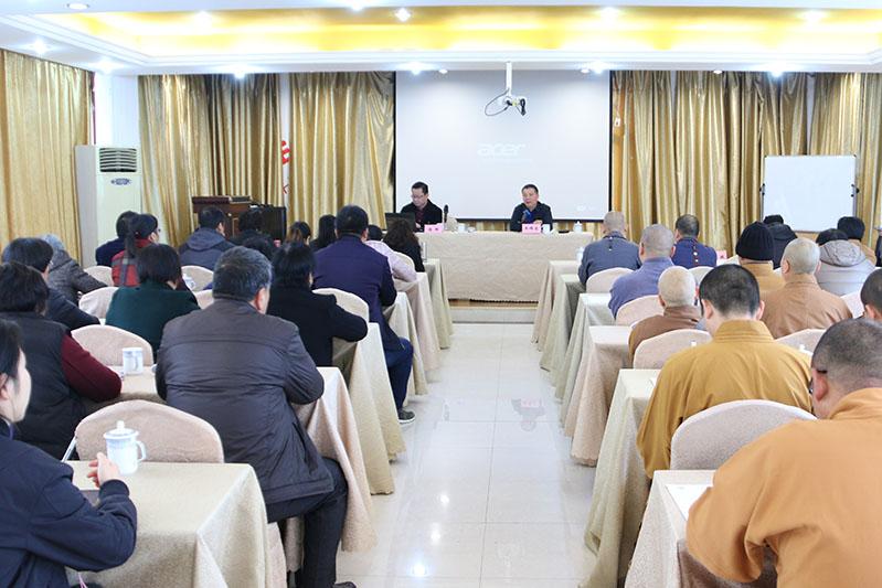 上海市崇明区民族宗教办公室举办2018年第二期民族宗教代表人士培训班(图)
