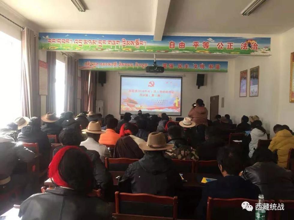 西藏昌都市宗教领域开展民族宗教政策、法律法规知识学习活动(图)