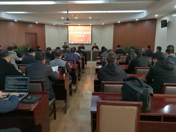 中国天主教归国留学人员研讨班在中央社会主义学院举行(图)