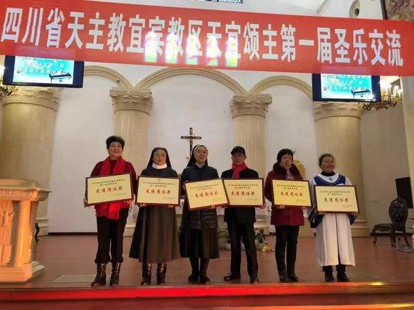 四川省天主教宜宾教区第一届圣乐交流会(图)