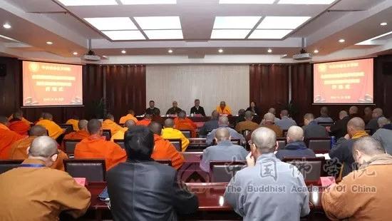 中央社会主义学院(中华文化学院)举办全国佛教院校教师研修班、南传佛教教师进修班(图)