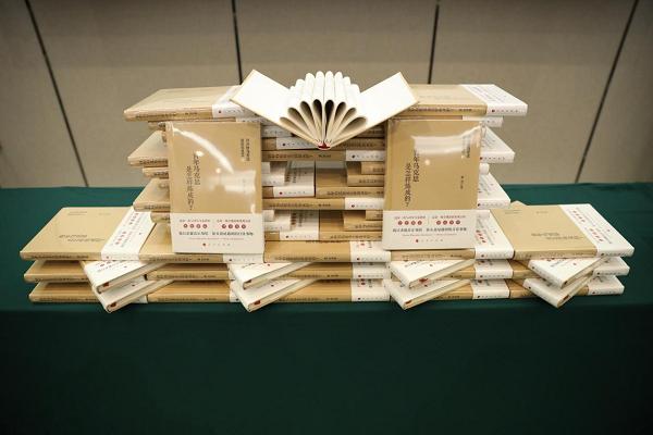 《青年马克思是怎样炼成的?》首发式暨出版座谈会在北京举行(图)