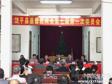 广东省潮州市饶平县召开第七届二次全委会(图)