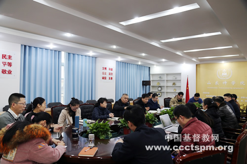 山东省、福建省、吉林省基督教两会组织学习中国基督教第十次代表会议精神(图)