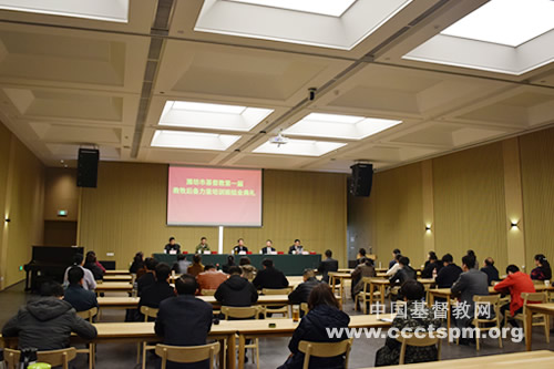 山东省潍坊市基督教第一届教牧后备力量培训班举行结业典礼(图)