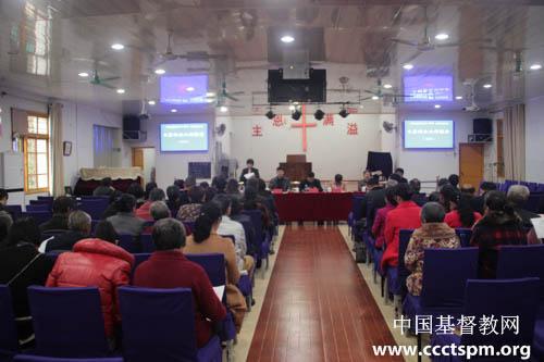 福建省三明市宁化县基督教第七次代表会议召开(图)