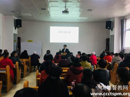 陕西省渭南市临渭区基督教会举办第四十九期教牧义工培训班(图)