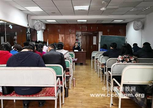"""黑龙江神学院组织全体任课教师开展""""基督教中国化""""(图)"""