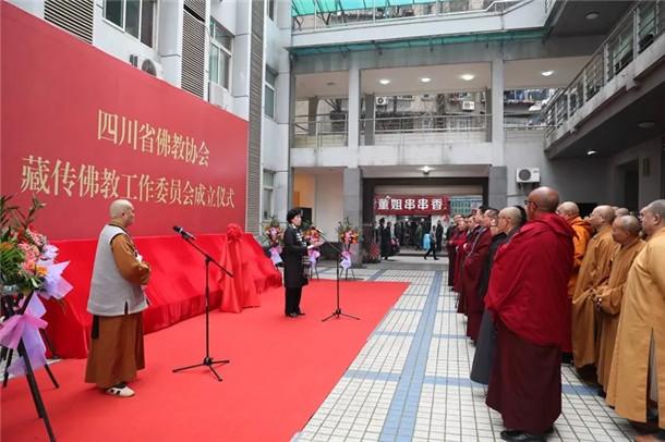 四川省佛教协会藏传佛教工作委员会成立(图)