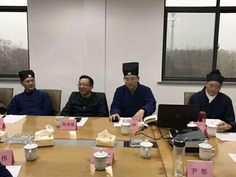 上海市金山区道教协会三届二次理事会(图)