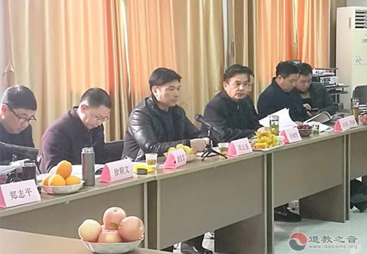 江苏镇江市道教协会五届四次理事会议召开(图)