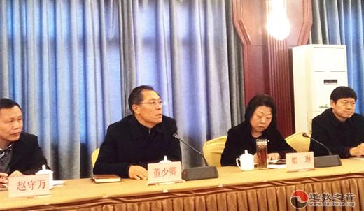 河北省保定市道教协会参加庆祝改革开放40周年培训会(图)