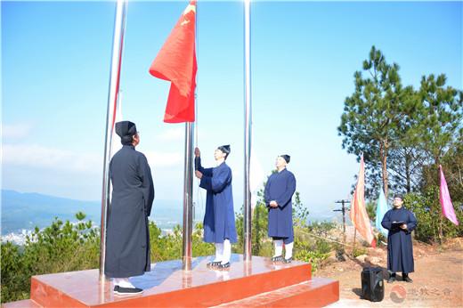 福建东华山道院举行宗教活动场所揭牌仪式(图)