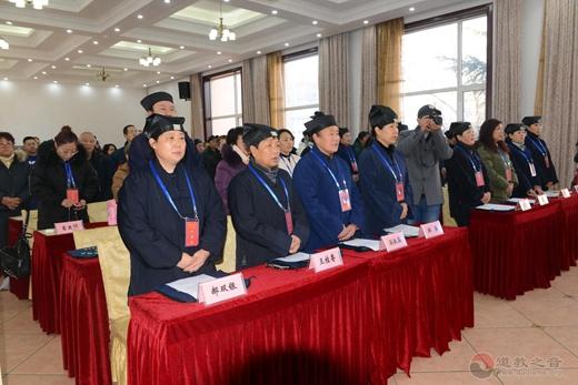 山西省阳泉市道教协会成立暨第一次代表大会胜利召开(图)