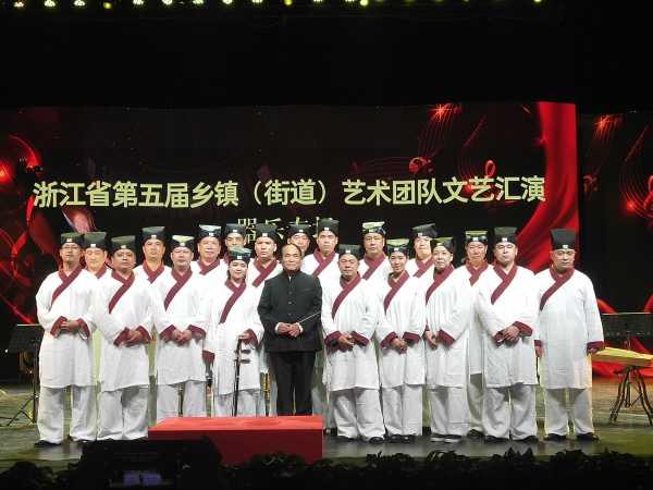 浙江温州平阳县道教音乐《泰和之音》获奖(图)