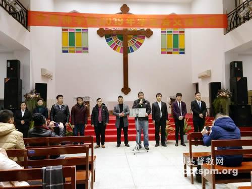 中南神学院2019年学生会交接仪式(图)