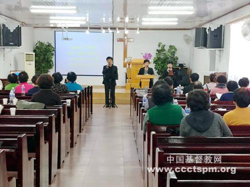 吉林省图们市集中教会举办新年工人培训(图)