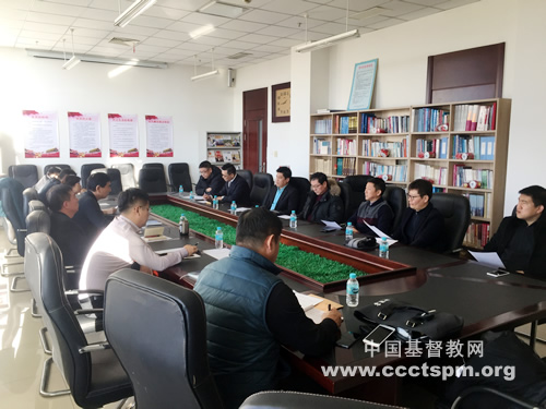 吉林省延边朝鲜族自治州基督教两会召开常委扩大会议(图)
