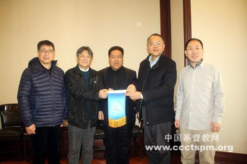 天津市基督教两会新班子成员访问基督教全国两会(图)